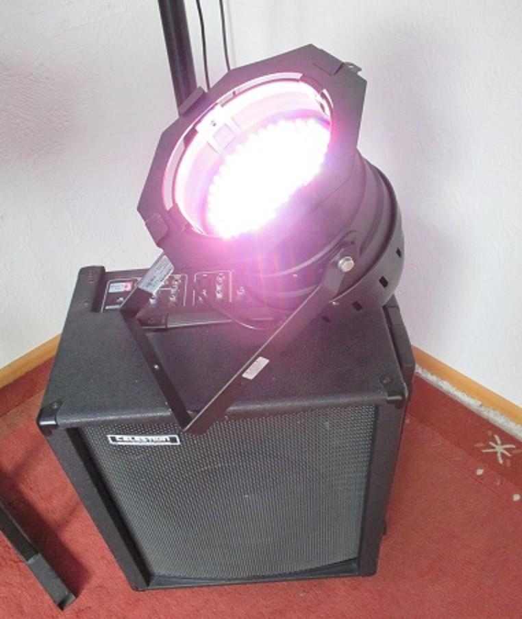 Lichtanlage, Lichteffekte  u.v.m.